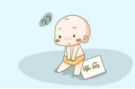 广州如何及早发现小儿脑瘫的侵袭?